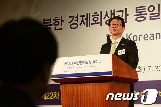 [사진]류길재 장관 '북한경제 회생하려면...'