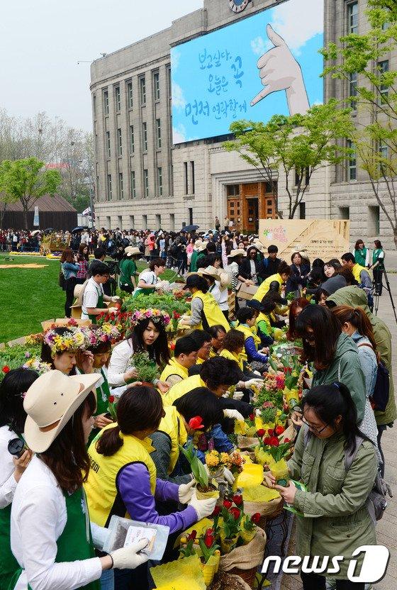 [사진]스타벅스, 서울시와 함께하는 환경캠페인