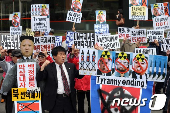 [사진]北 김일성 생일에 핵보유 규탄 목소리