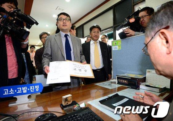 [사진]민변, 남재준 국정원장과 윤갑근 검사 등 8명 고발