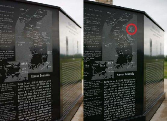 왼쪽부터 일본해 표기가 삭제된 국가보훈처 도감 속 사진과 원본사진(인디애나주 레이크카운티의 한국전 참전기념비 한반도 지도 조형물)/사진=국가보훈처 <br />