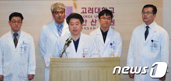 [사진]안산고대병원 '현재 환자 상태는..'
