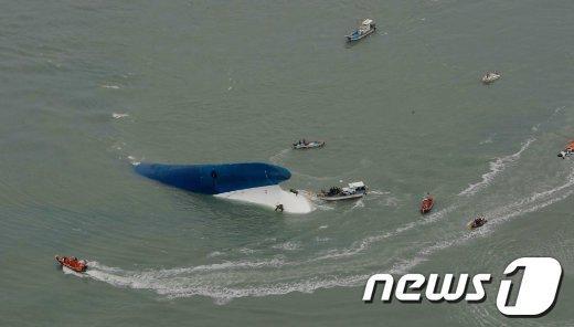 '진도 여객선 침몰'. © News1