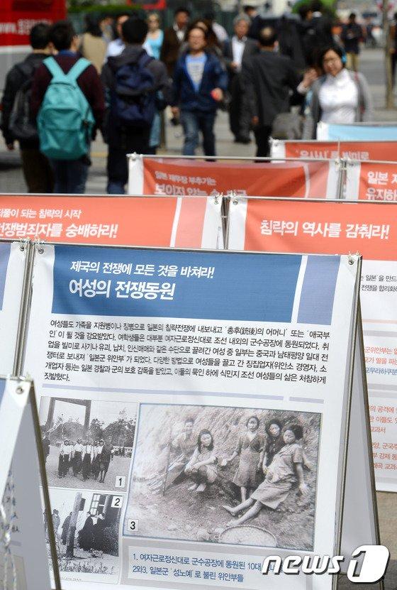 [사진]'日 군국주의 반대 평화 사진전'