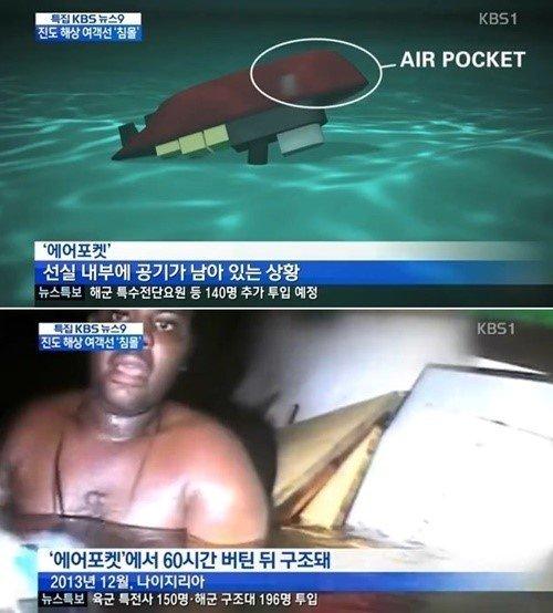 KBS 1TV '뉴스특보'  © News1