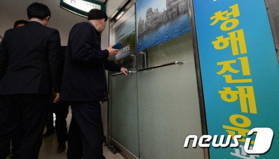 [사진]청해진 해운 문 꽁꽁 잠그고 '무책임 대응'