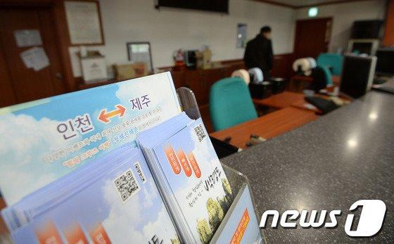 [사진]'인천-제주' 오하나마호, 당분간 운항 중단