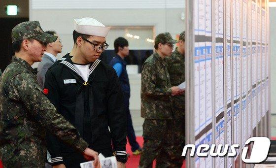 [사진]2014 전역예정 장병 일자리 박람회