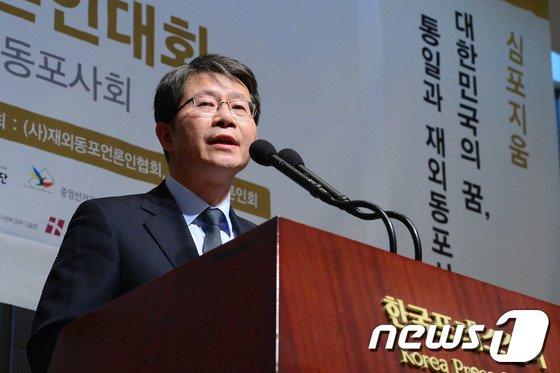 [사진]류길재 장관 '평화통일 위한 동포사회 역할 기대'