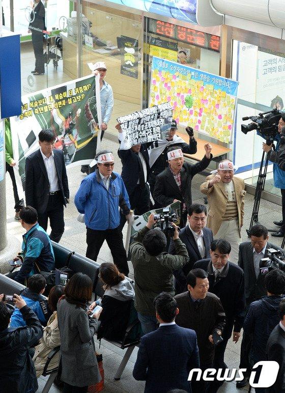 [사진][세월호 침몰]'청해진 해운 항의방문'