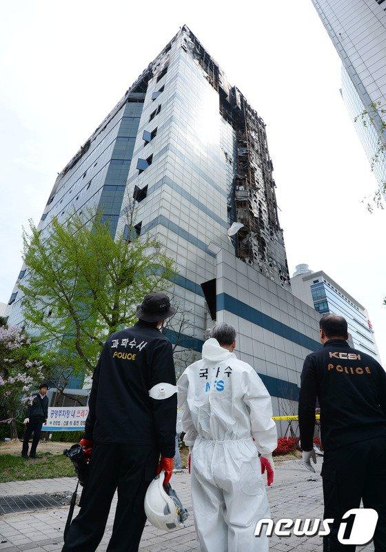 [사진]삼성SDS 화재 원인은?