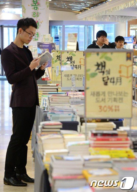 [사진]이틀 앞으로 다가 온 '세계 책의 날'