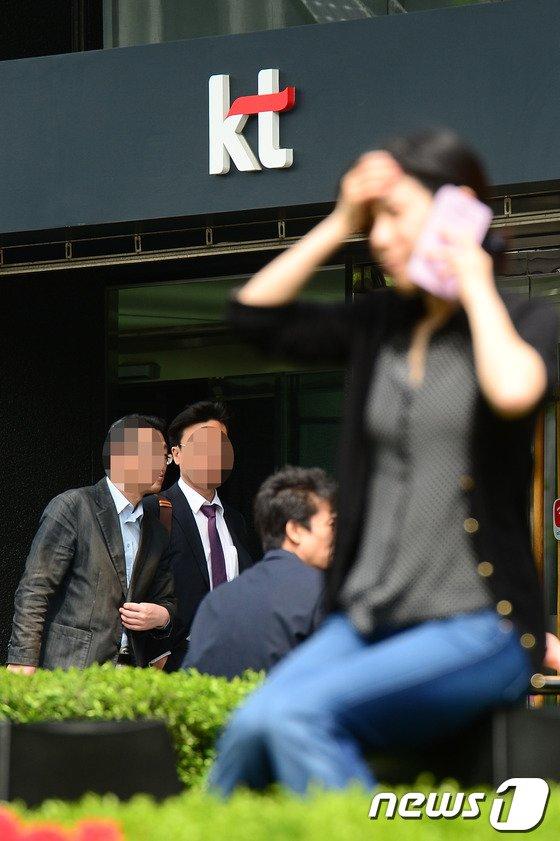 [사진]KT 명예퇴직 접수기간 사흘 앞당겨 오늘까지