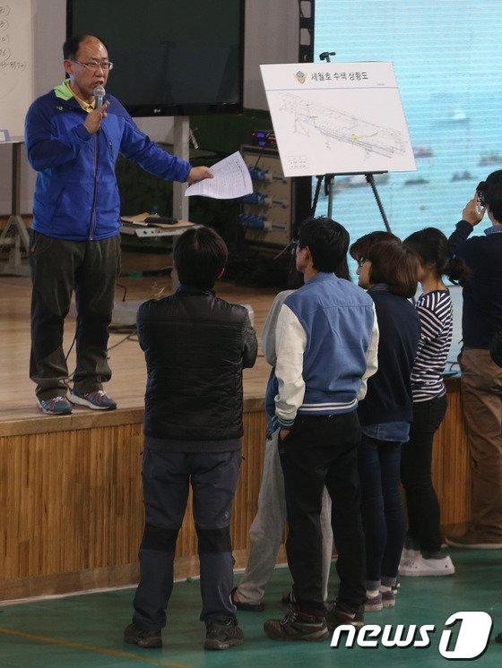[사진][세월호 침몰]세월호 실종자 수색 관련 브리핑