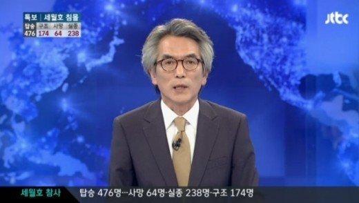 JTBC '정관용 라이브'© News1