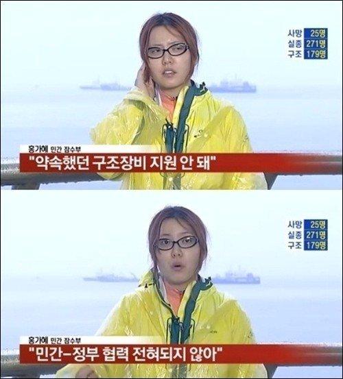 MBN '뉴스특보' © News1