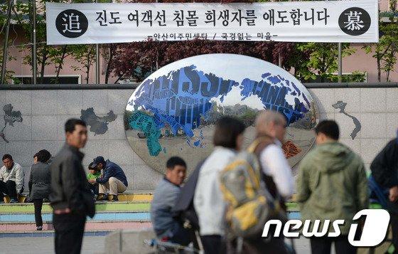 [사진][세월호 침몰]'외국인의 눈에 비친 세월호 침몰은?'