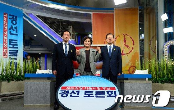[사진]새누리당 서울시장 경선토론회