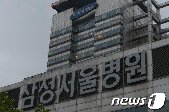 [사진]고요한 삼성병원