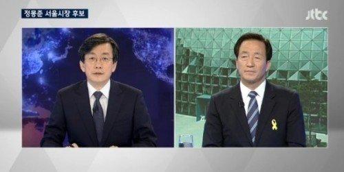 JTBC '뉴스9'© News1