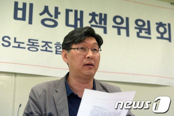 [사진]KBS 노조 '청와대는 공영방송 훼손 말라'