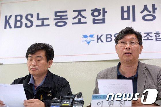 [사진]KBS 노조 '백운기 신임 국장, 사퇴해야'