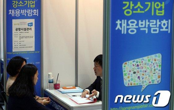 [사진]'희망일자리 강소기업 채용박람회'