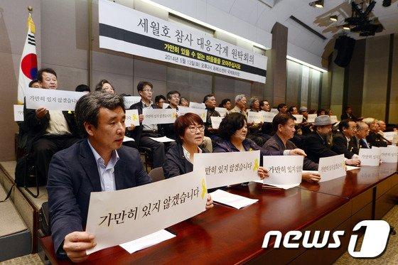[사진]세월호 참사 대응 각계 원탁회의