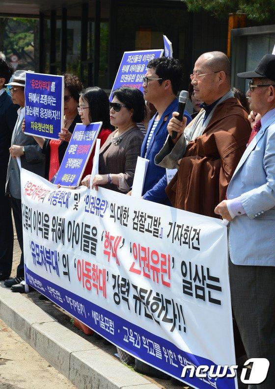 [사진]보수단체, '유모차 부대는 아동학대' 주장