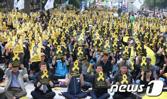 [사진]전국교사대회 '노란 리본의 바다'