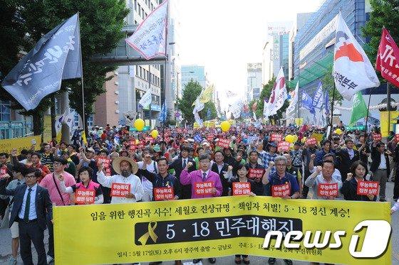 [사진]'세월호 진상규명' 외치는 5월 광주