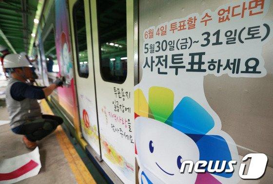 2014.5.14/뉴스1 © News1   오대일 기자