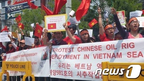 18일 주한중국대사관 인근 서울중앙우체국 앞에서 주한 베트남 유학생들이 중국의 파라셀 군도 석유시추 강행에 항의하는 집회를 열고 있다. © News1 홍우람 기자