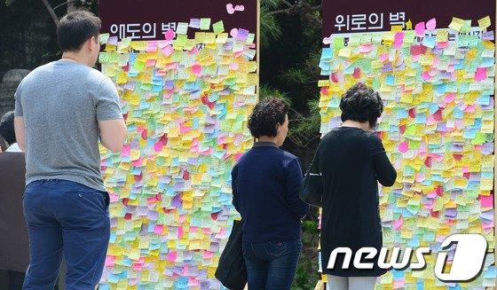 [사진][세월호 참사] 희생자들을 위한 기도