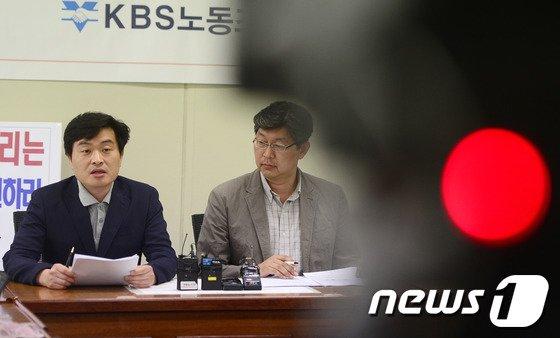 [사진]KBS노조 '길환영 사장 비리 적발'