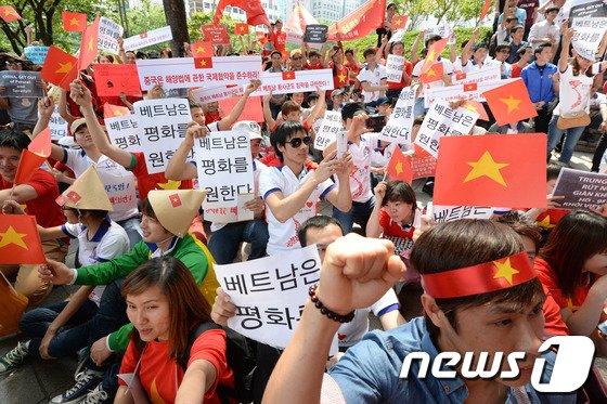 [사진]'베트남은 평화를 원한다'