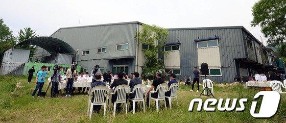 [사진]취재진에 공개된 금수원