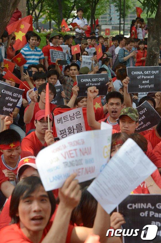 [사진]중국의 황사군도 침범 규탄하는 주한베트남인들