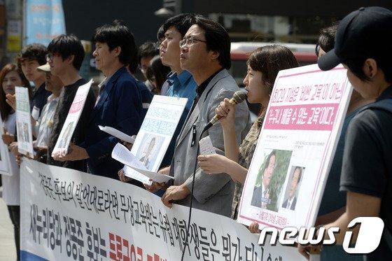 [사진]'정몽준 후보 반값등록금 발언 규탄'
