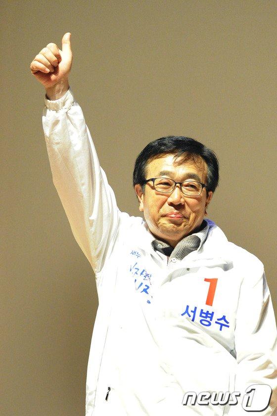 [사진]복지부산 요구대회 참석한 서병수