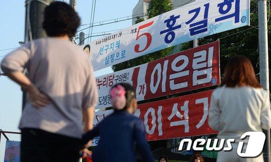 [사진]6.4 지방선거 공식선거운동 시작, 유권자의 선택은?