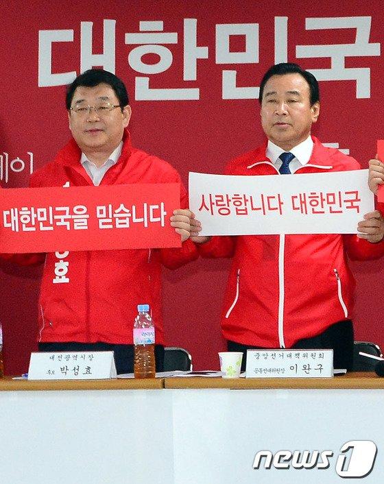 [사진]퍼포먼스하는 이완구-박성효