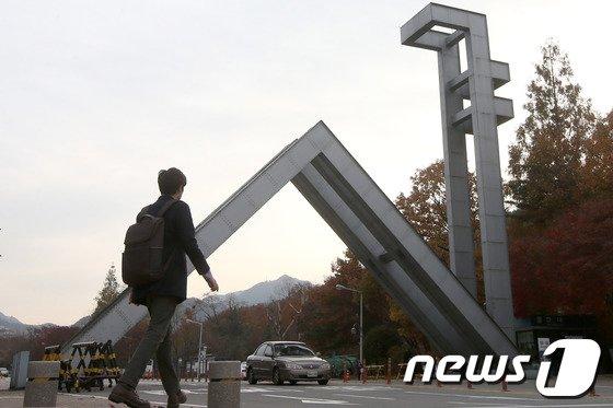 서울대학교 정문. © News1 한재호 기자