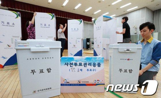 [사진]전국단위 선거 첫 실시되는 '사전투표'