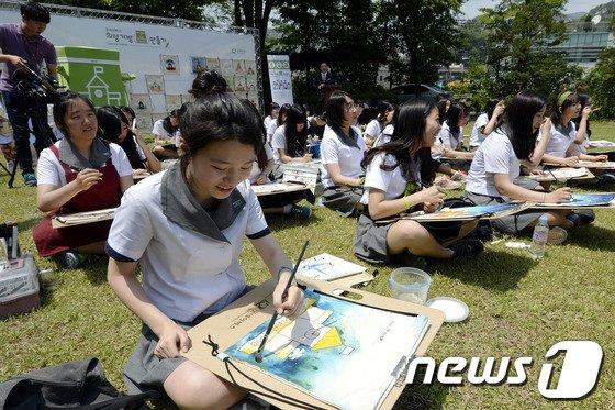 [사진]예고생들의 따뜻한 재능기부