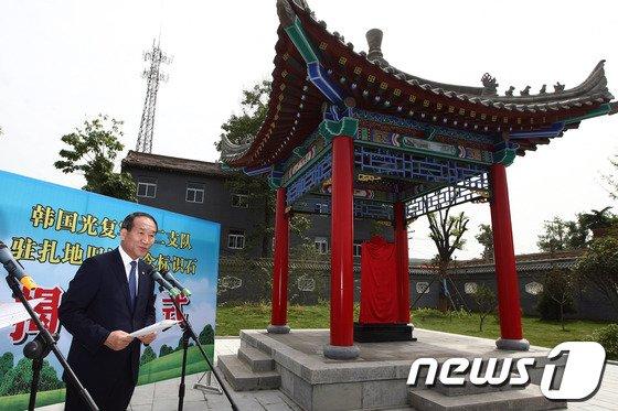[사진]축사하는 박승춘 국가보훈처장