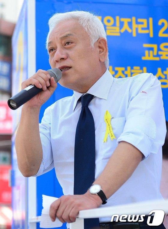 """[사진]김한길 """"이번 선거로 바꿔야합니다"""""""