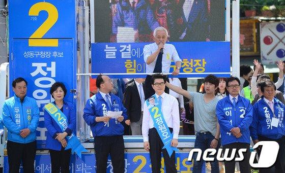 [사진]성동구 지원유세 나선 김한길 공동대표