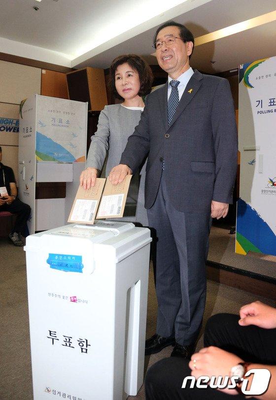 [사진]박원순 후보, 부인 강난희씨와 사전투표
