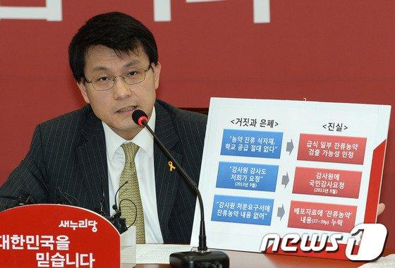 [사진]윤상현 '농약 급식 진실을 밝히자'